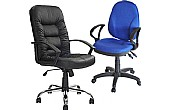 Next Day Best Selling Office Chairs