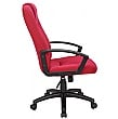 Pacific Fabric Manager Chair