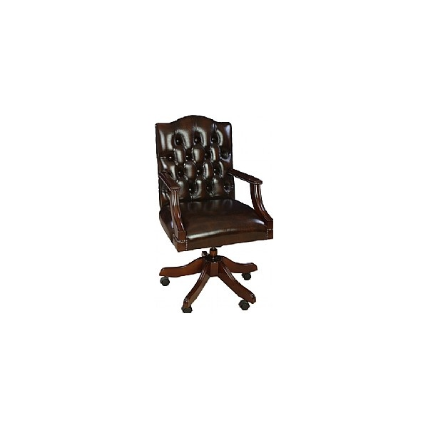 Antique Replica Gainsborough Chair