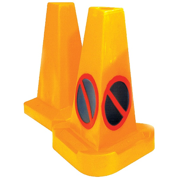 No Waiting Cone (Pack 5)