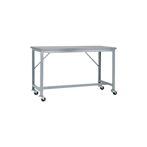 Mobile Premier Workbenches