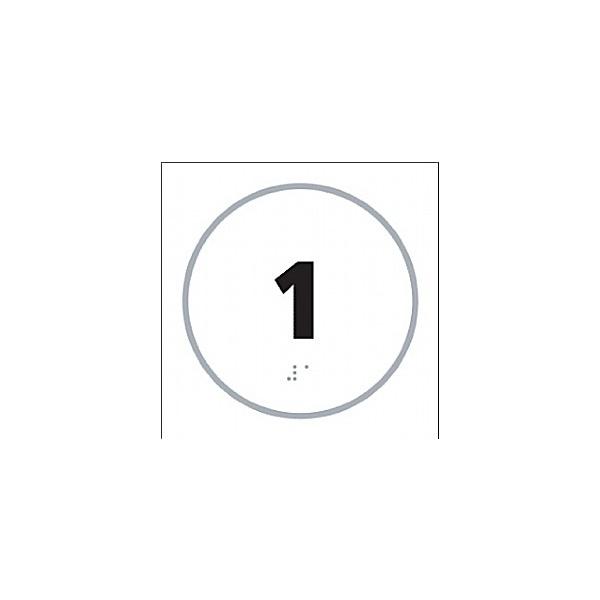 Braille '1' Symbol