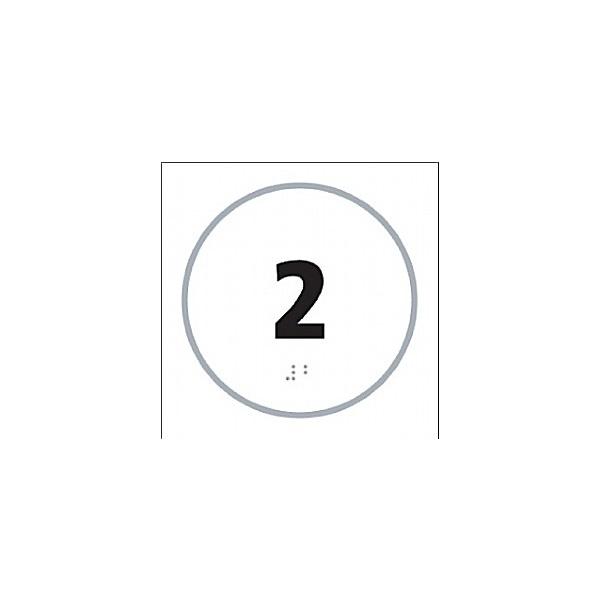 Braille '2' Symbol