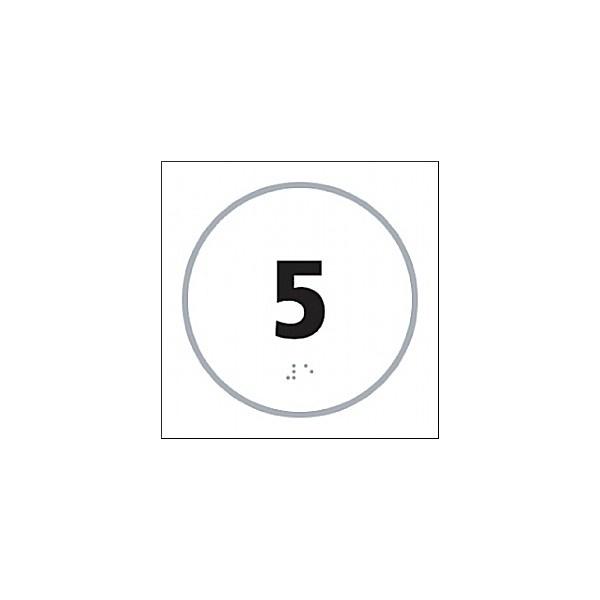 Braille '5' Symbol