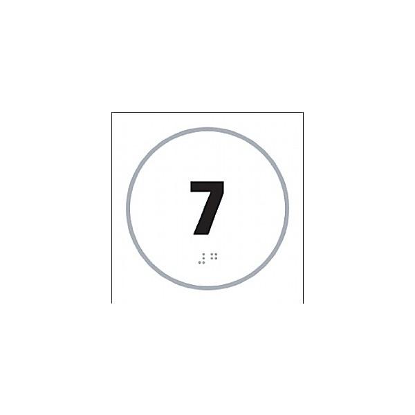 Braille '7' Symbol