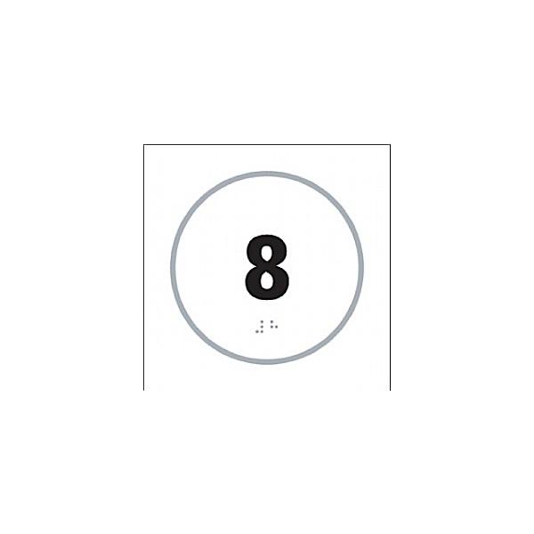 Braille '8' Symbol