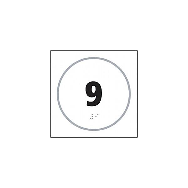 Braille '9' Symbol