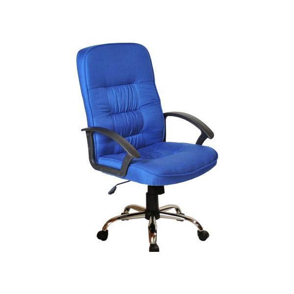 Cadiz Chrome Fabric Manager Chairs