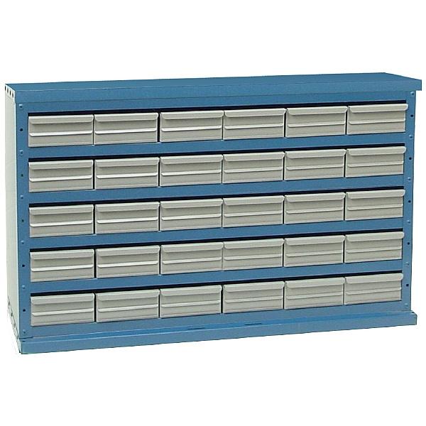 Redditek 'D' Series Open Small 30 Drawer Cabinet