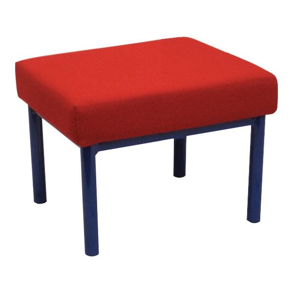 Scholar Children's Upholstered Stool