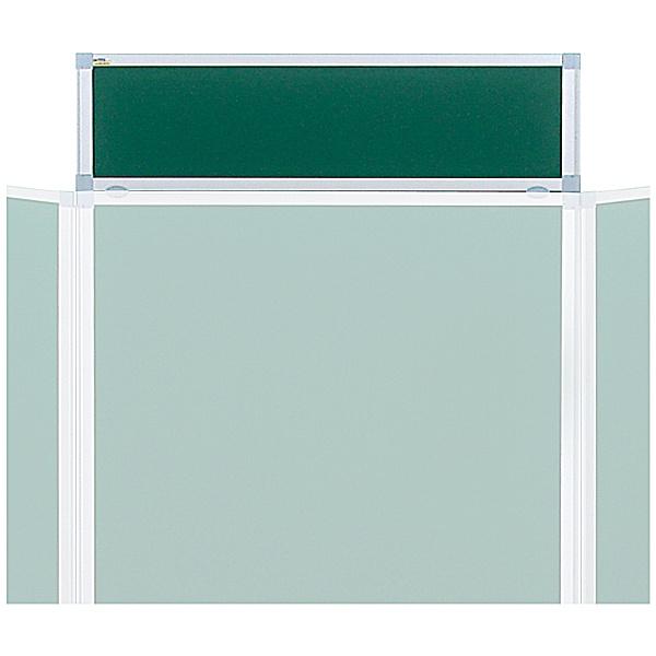 Header Panel for Province Heavy Duty Aluminium Framed Folding Panel System