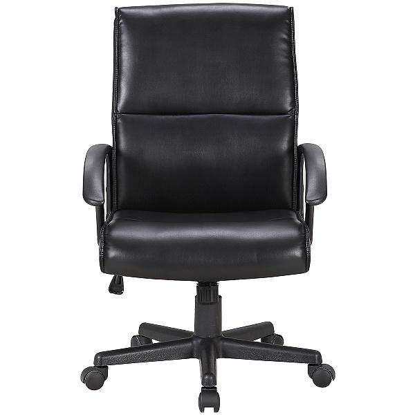 Lyon Medium Back Executive Leather Office Chair